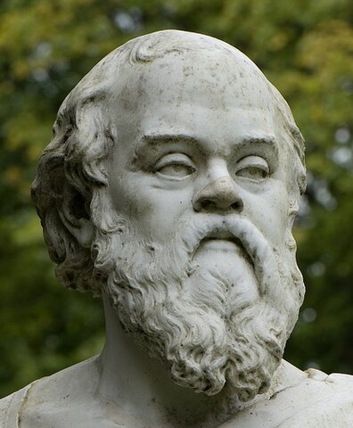 *Plutarch: 46 AD-120 AD