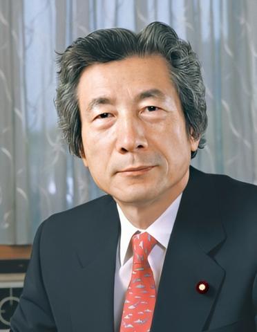 Jun'Ichiro Koizumi diviene nuovo primo ministro dell'Impero Giapponese