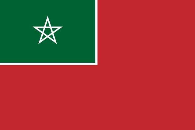 Reconocimiento de la independencia del Protectorado de Marruecos.