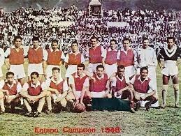 Primer Campeonato en Colombia - Campeón Santa Fe