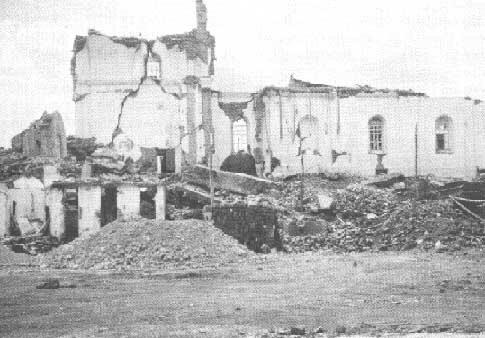 Apoyo ante la emergencia de Popayán. Terremoto de 1983.
