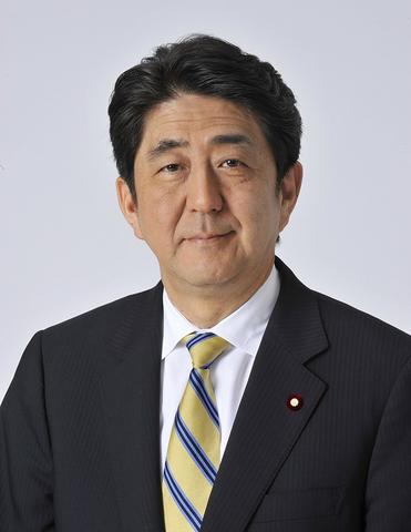 Shinzo Abe diviene nuovo primo ministro dell'Impero Giapponese