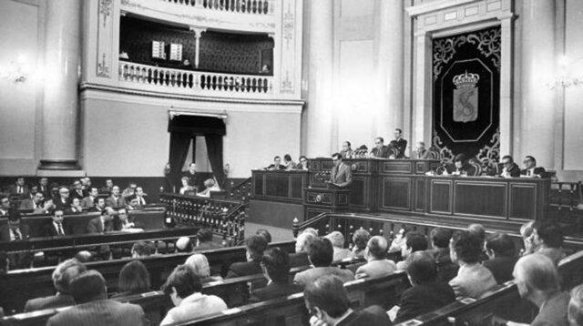La Constitutiva de las Cortes