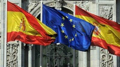 Entrada por parte de España a la Unión Europea