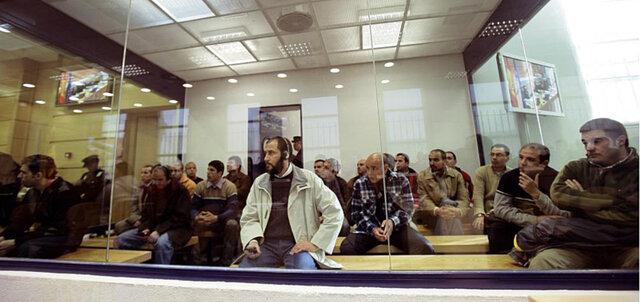 Sentencia del juicio de los atentados terroristas del 11-M