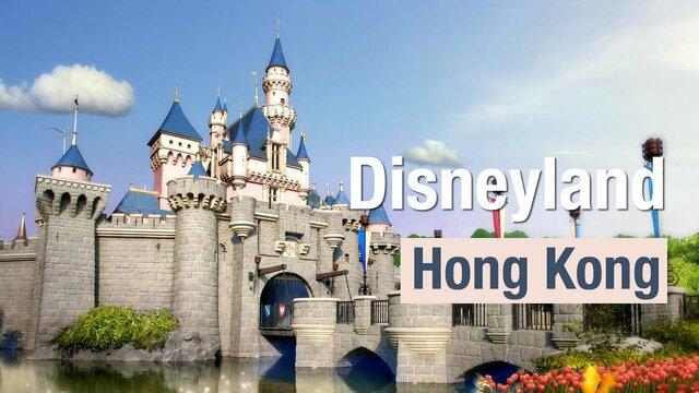 Quand j'ai eu 7 ans, je suis allé à Hong Kong Disney
