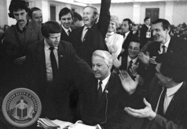 Избрание Председателем Верховного Совета РСФСР