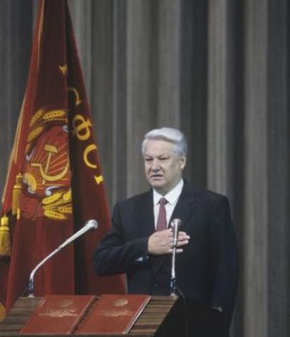 Президент РСФСР