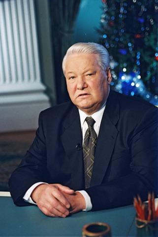 отставка Б. Н. Ельцина