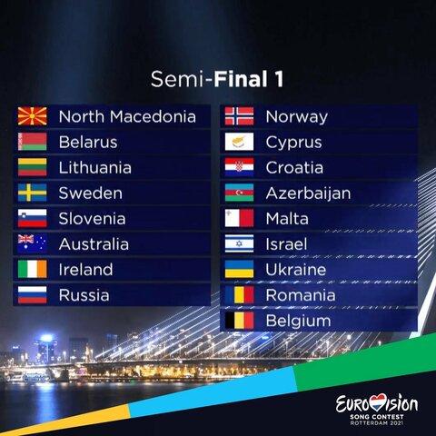 Старт первого полуфинала Евровидения-2021 в Роттердаме