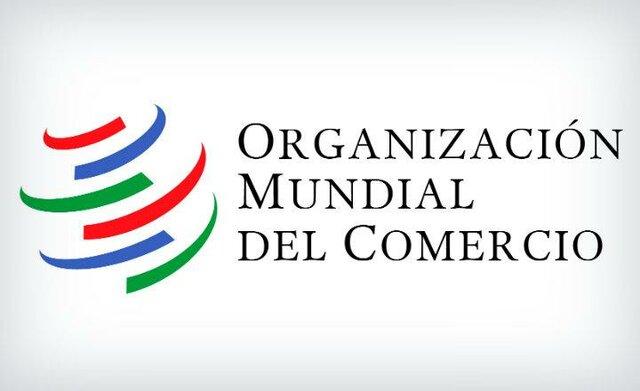 Organización Mundial del Comercio - OMC