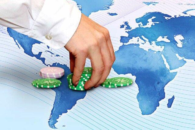 Inversión Extranjera Directa - IED