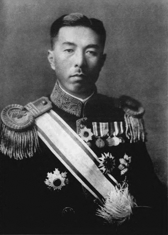 Fumimaro Konoe diviene nuovo primo ministro dell'Impero Giapponese