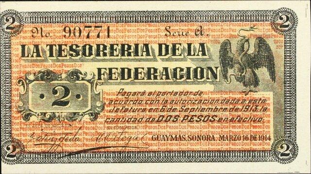 BENEFICIO PROPIO DE HUERTA