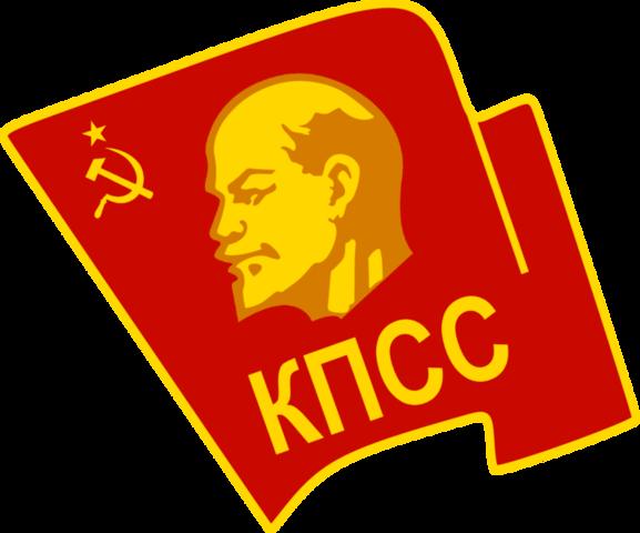 Constitució de 1923 (URSS)