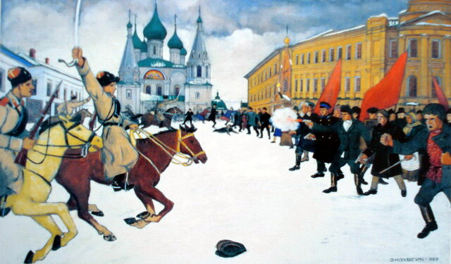 Revolucio 1905