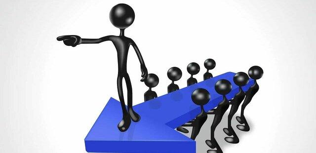 Origen del liderazgo