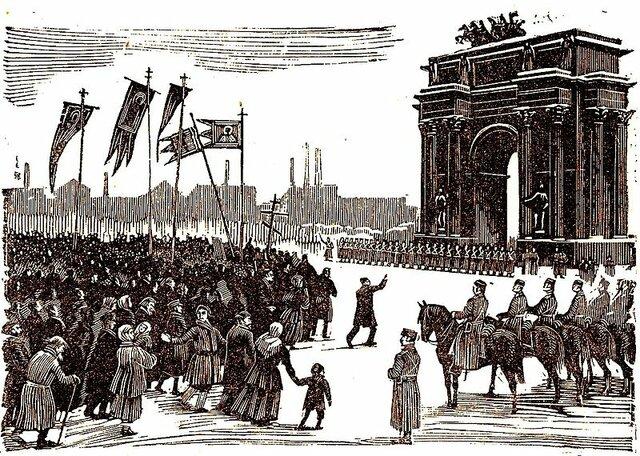 Revolució de 1905