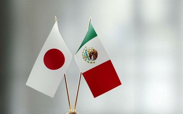 -Tratado de libre comercio México-Japón