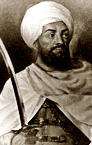 Yusuf I. (1083-1143) (Reinado: 1333-1354). (Alí ibn Yúsuf). 7º Nazarí.