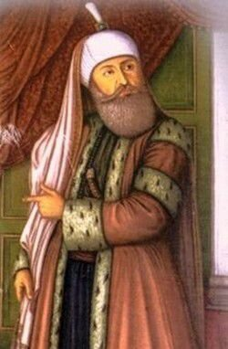 Muhammad II de Granada (1235-1302). (Reinado: 1273-1302)