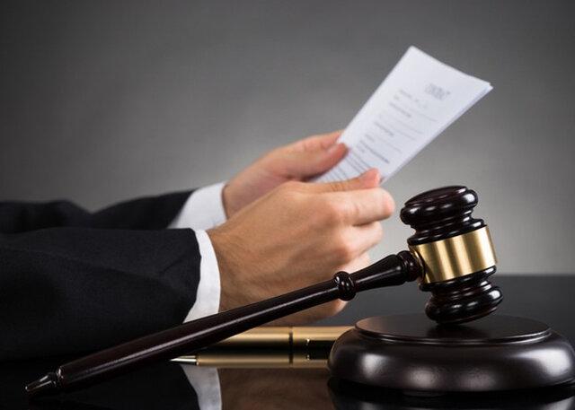 Reforma de la Ley Federal sobre Normas y Medidas