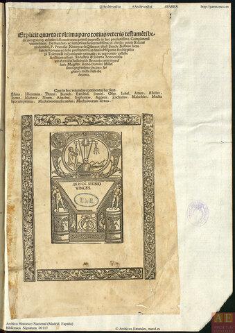 95 tesis (luter). biblia poliglota