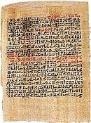 invento del papiro