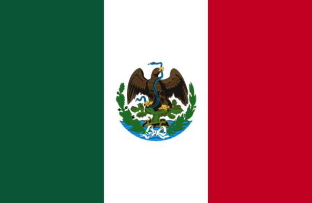 Primera bandera de Porfirio Díaz