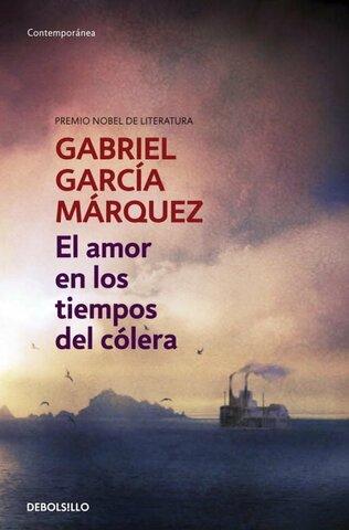 El amor en los tiempos del cólera (cuarta obra)