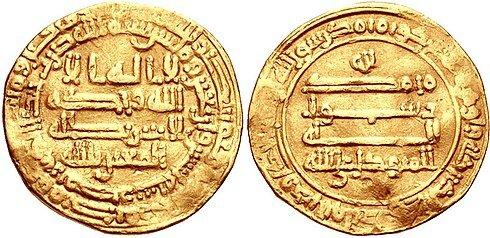 Al-Mutawákkil. (21-861). (Reinado: 847–861). - 10º Califa Abasí.