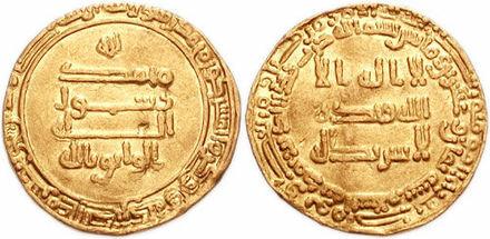 Al-Wáthiq. (812-847) (Reinado: 842-847) - Califa Abasí.