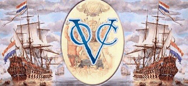 Compañía de las Indias Orientales Holandesas