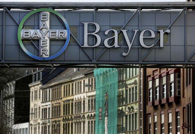 Se funda la empresa Bayer en Alemania