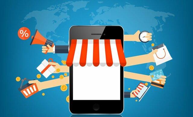 E-commerce: Compra y venta de Marketing o de servicio de economía a través de medios electrónicos, tales como internet y otras redes informáticas.