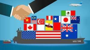 Libre comercio al nivel internacional