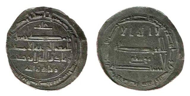 Ziyadat Alá I de Ifriqiya. (Reinado: 817-838).