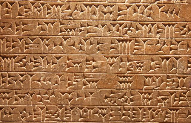 Idade Antiga 3500 a.C. a 476 d. C.