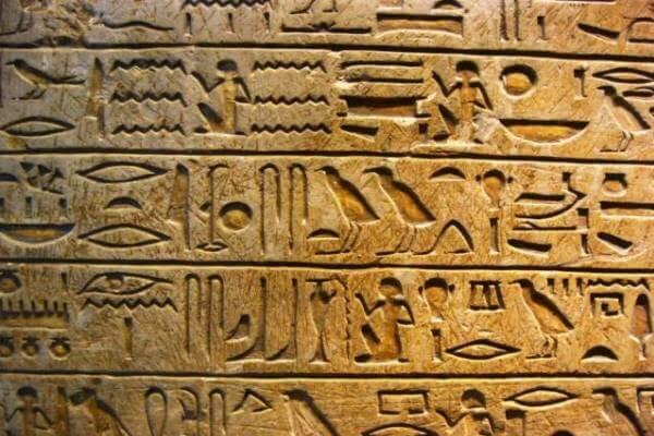 Edad Antigua avance científico: La escritura.
