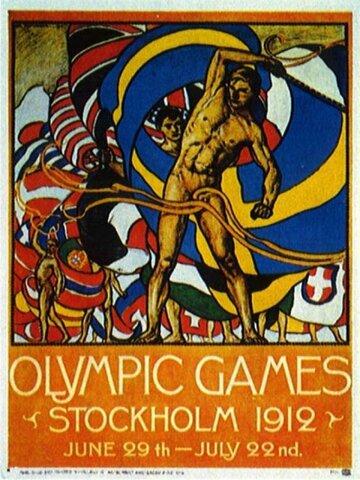Olimpiadas de Estocolmo