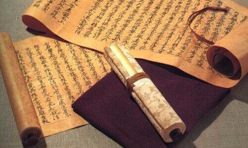 Edad Antigua avance tecnológico: El papel