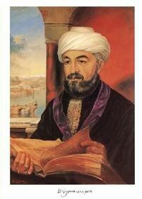 Moisés Maimónides-Edad media
