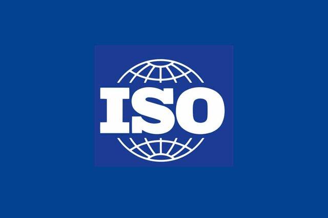 Nacimiento de la UCIJ y la ISO