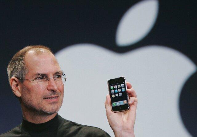Presentació del primer iPhone