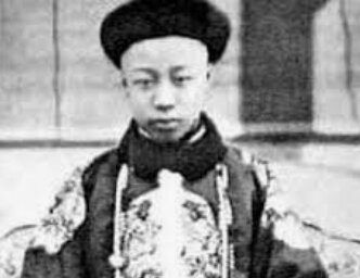Caída del Imperio Chino