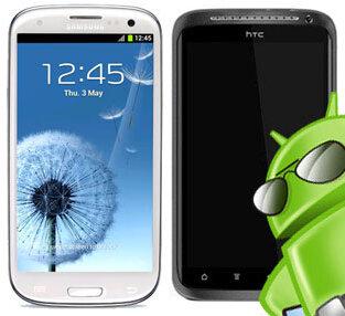 Smart Phone!