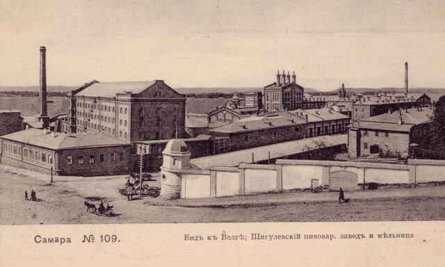 Австриец Альфред фон Вакано основал Жигулёвский пивоваренный завод