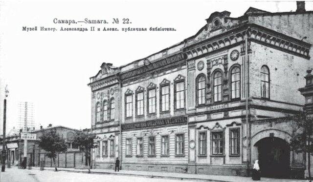 Открылся Самарский публичный музей