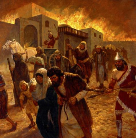 The Fall of Jerusalem