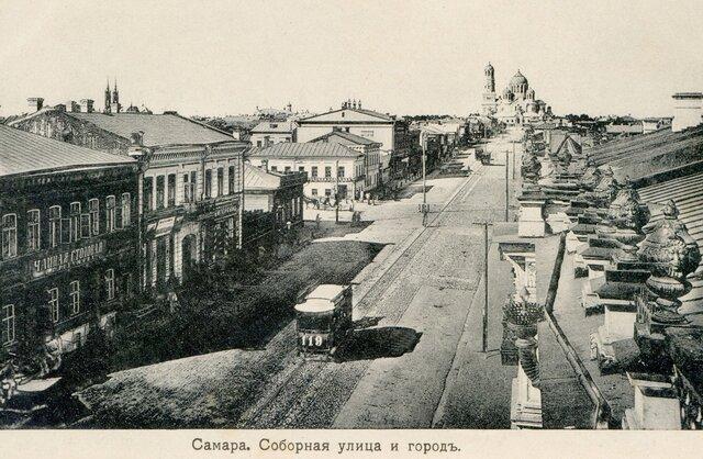 Самара была переименована в Куйбышев в честь известного партийного деятеля Валериана Куйбышева